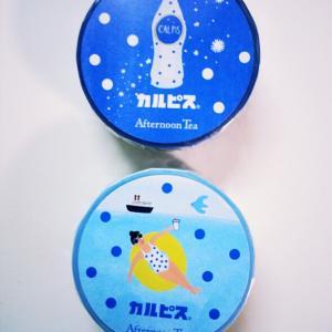 カルピス × Afternoon Tea