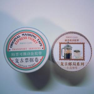 東京アンティーク 亜細亜の文具セレクション