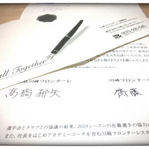 【川崎】暮れの元気なご挨拶