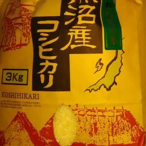 お米は嬉しい\(^o^)/魚沼産コシヒカリGet~!