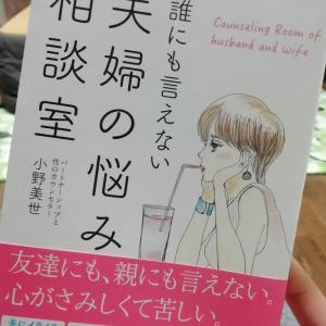 """""""はじめに""""を読んだだけで泣きそうになった本。"""