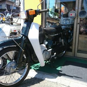 スズキ 2サイクルバーディー50 BA14A