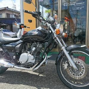 Kawasaki エリミネーター125