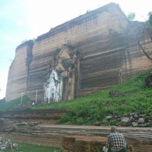 Pahtotawgyi Pagoda