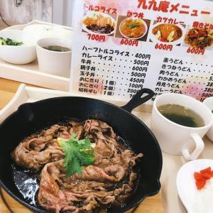 赤字覚悟のレモンステーキ