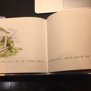 最近ハマってる本の忘備録