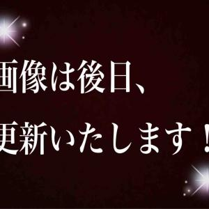 (ヒロト)2ヶ月半振り!!★10/26♪《リピート》N様、「プレイ&マッサージコース☆120分⏳」でのご指名、ありがとうございました!(^^)