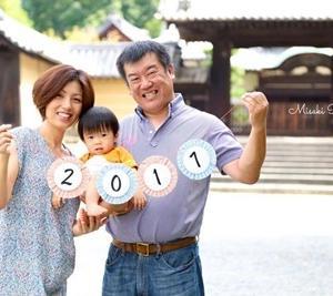 【募集開始!】年賀状はコレで決まり♡今年一のステキな家族写真が撮れる、ファミリーフォト撮影会