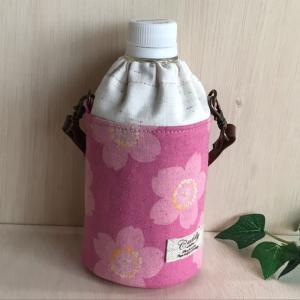 ミニペットボトルカバー〜♪