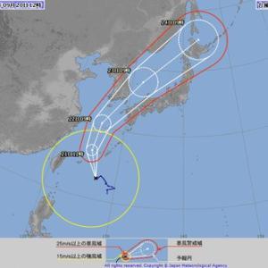 台風17号、、、