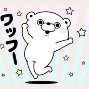 連日連夜のヒイカ ~③6月14日 中潮~