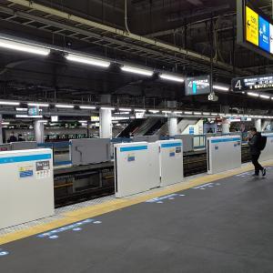 4月5日日曜日 18:45頃の品川駅