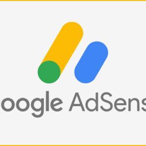 グーグルアドセンス審査合格への道!早くも挫折か、そして新たなる旅立ち!