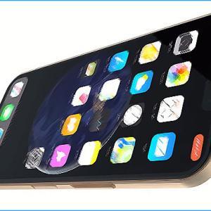 次期iPhoneの流出芸