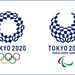 結論の引き延ばしが出来なくなった東京オリンピック
