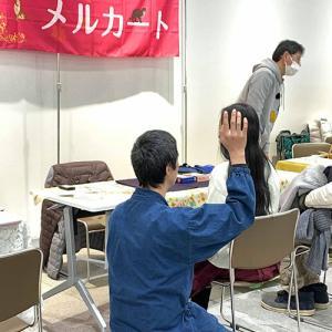 2020/1/30 ‰パーミレメルカート 出店者紹介 ⑤ ラスト!