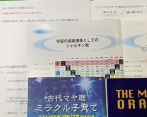 2021/11/3 出店者紹介 ②