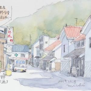 津和野本通りを描く〜♪