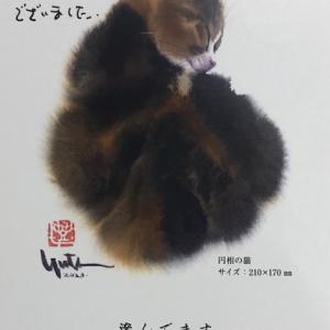 村上ゆたか水彩画展〜阪神梅田本店