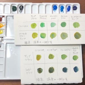 緑系と影色の色リストを作ってみる!