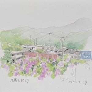九度山スケッチ1〜藤の咲く風景♪