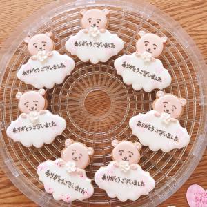 卒園おめでとう、ありがとうございました気持ちの贈り物♡アイシングクッキー