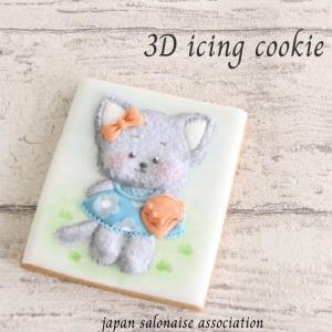 新レッスン『3Dねこちゃんアイシングクッキー』募集します