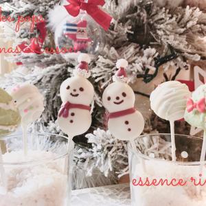 【ケーキポップス 】クリスマスレッスン♡1DAYレッスン