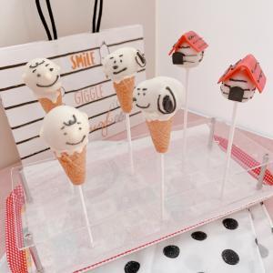 かわいくておいしいケーキポップス レッスン♡スヌーピー