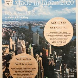 海外展覧会『ニューヨーク』