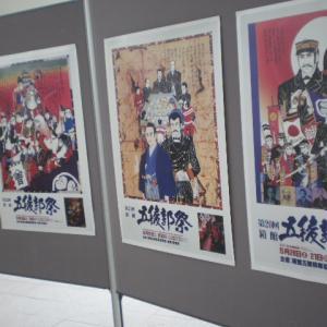 第27回土方歳三コンテスト全国大会の結果(2014年)