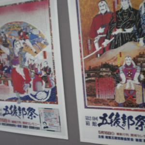 箱館五稜郭祭とは?