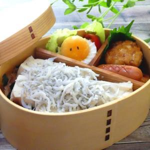 豆腐しらす丼風弁当と鳥もつ煮