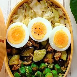 野菜カレー弁当と焼売