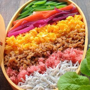 虹色弁当と豚バラきのこ丼