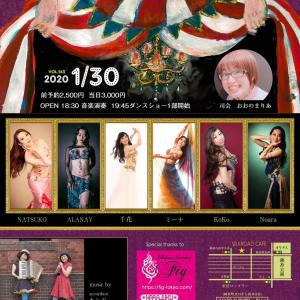 宣伝:ミーナちゃん出演ショー@1/30シルクロードカフェ