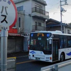 「一光ハマ前」バス停利用開始 新年度新しいバス停新設