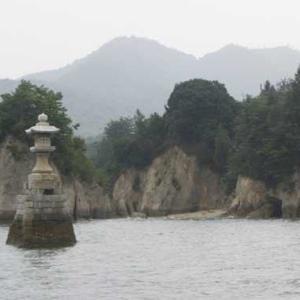 目的地は世界遺産宮島、厳島 購入船処女航海 景勝地聖崎
