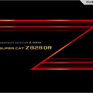 【新発売】 レーザー&レーダー探知機 ユピテル Z828DR ドラレコ付きモデルです!!