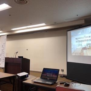 【開催レポ】商工会議所女性会様で整理収納講座でした!