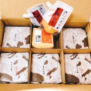 年末恒例、京都のお味噌が届きました♪( ´▽`)