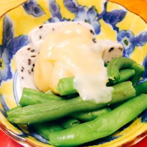 ごま生麩といんげんを柚子味噌のせ