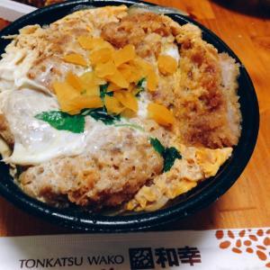 ランチは和幸のロースカツ丼♪( ´▽`)