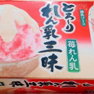 美味しい!アイスバー♪( ´▽`)
