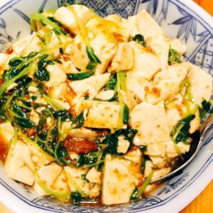 豆苗入り麻婆豆腐丼♪( ´▽`)