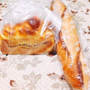 金谷ホテルのパンでブランチ(*^▽^*)