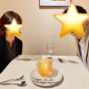 go to eatで結婚記念日ディナー