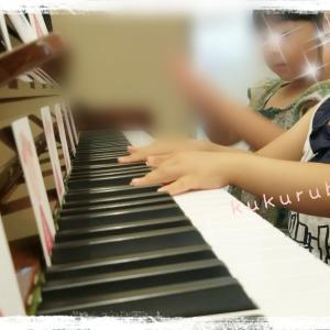 楽譜を目で追う癖をつけるために