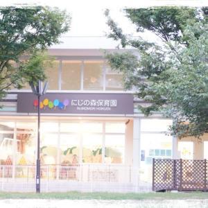 東京都荒川区・保育園リトミック研修♪