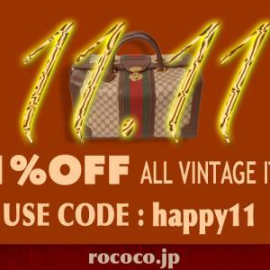 本日最終日!【11%OFFクーポンでお得にお買い物♪】